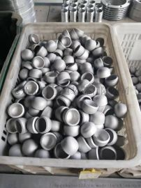铝合金封头 铝堵头 铝管帽
