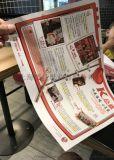 印刷广告册用新闻纸 彩印用新闻纸