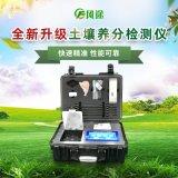 FT-GT5 高精度农业土壤肥料养分检测仪 招标专用