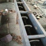 平稳刮板机 粉料输送机 六九重工 z字形炉渣用埋刮