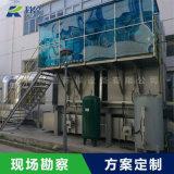 油墨印刷废气治理设备 科盈VOC废气治理