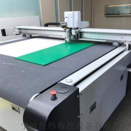 经纬震动刀PP中空板切割机,塑料隔板塑料切割机