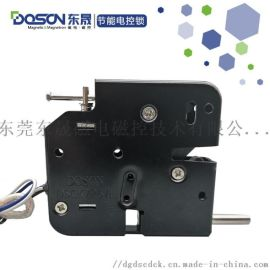 DSCK7267-O电控锁 智能柜锁