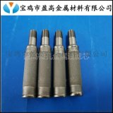 钛合金粉末烧结曝气头、污水处理金属曝气头