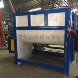 东莞莞盈厂家直供 500多功能卧式搅拌机