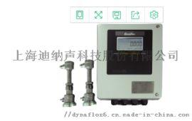 DMS901多普勒固定插入式超声流量计