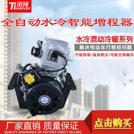 水冷200增程器田河TH6000ZSSL-b增程器