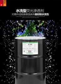 Magnaflux磁通ZL60D水洗型荧光渗透剂