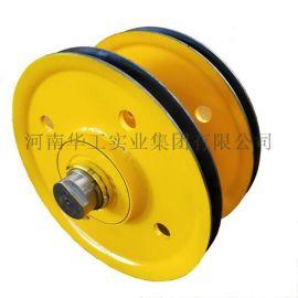 吊车16T滑轮组 定滑轮和动滑轮的区别 绳槽轮片