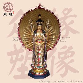 宗教祭祀 优质树脂千手观音雕像 极彩镀金佛像