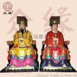 寺庙供奉玉皇王母佛像 西灵圣母 西王母彩绘贴金佛像