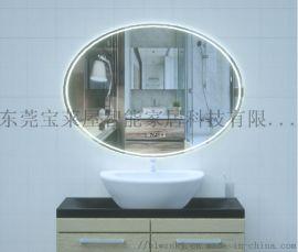 智慧浴室鏡