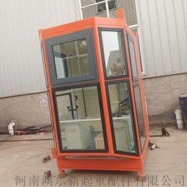起重机行车驾驶室 联动台控制室 桥式起重机司机室