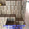 單糙面2.0HDPE膜連接膠 PE膜搭接膠施工