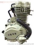 KS200-KS330大油底壳三轮摩托车发动机