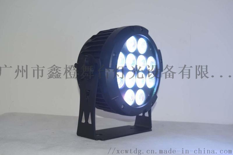 舞台灯光广州鑫橙舞台灯光LED帕灯12颗