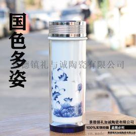 新中式陶瓷保温杯 带盖青花瓷茶杯 双层内胆水杯