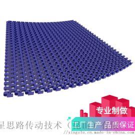 鏤空型塑料網帶鏈 大型殺菌機轉彎輸送鏈板廠家直銷