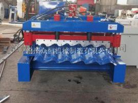 828琉璃瓦机设备 琉璃瓦机定制 彩钢板成型机 众恒机械