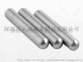 厂家铸造 超强性能铝镍钴磁铁 电机用高温永磁钢 可以定做