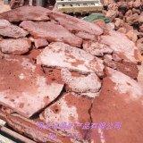 本格直销 2公分厚红色火山岩切片 乱形洞石碎拼
