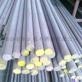 安徽不鏽鋼研磨棒廠家,專注310不鏽鋼研磨棒現貨