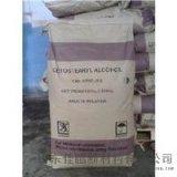 二十二烷基  基氯化銨