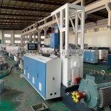 管材生產線,PPR管材生產線