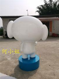 蓝白相间的玻璃钢卡通雕塑大头公仔造型雕塑制作