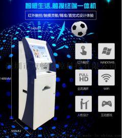 深圳哪里有做自助终端机的厂家