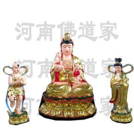佛道家送子娘娘神像 2.1米送子观音佛像