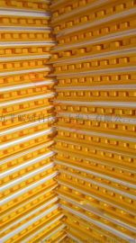 成都九菲干式地暖模块 蘑菇头干式地暖模块厂家