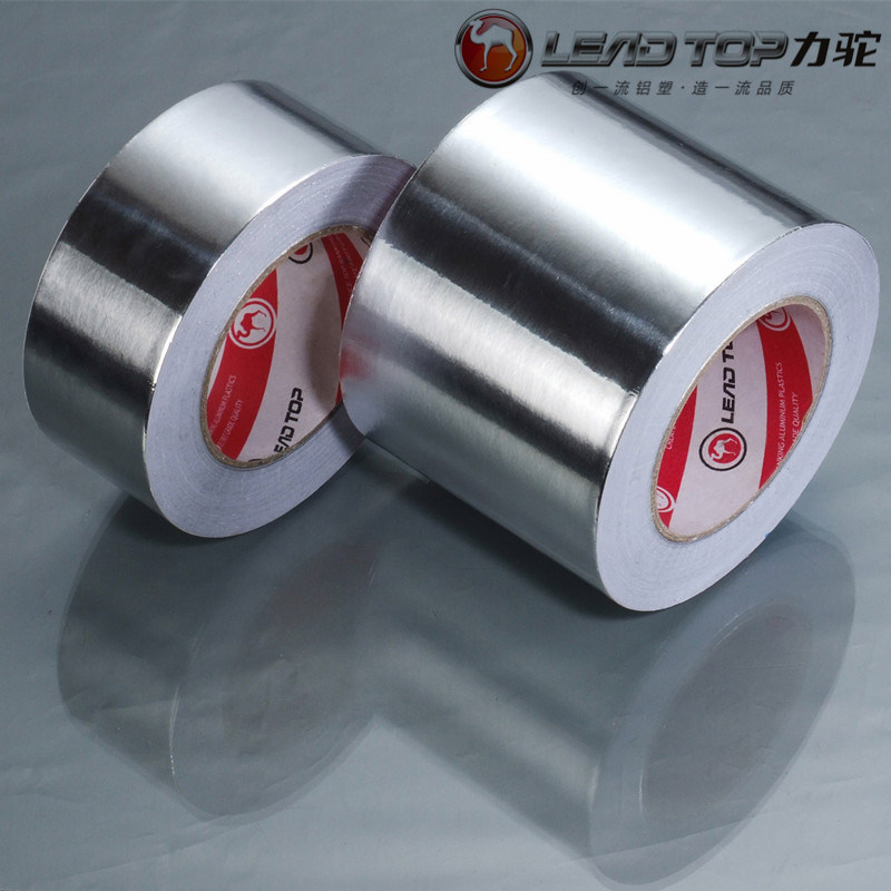 0.065mm厚铝箔胶带 铜管粘贴带耐高温铝箔胶带