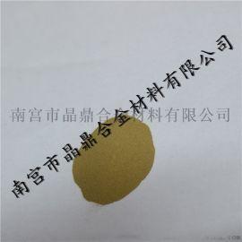 黄铜粉 黄铜粉 6040 铜锌合金粉