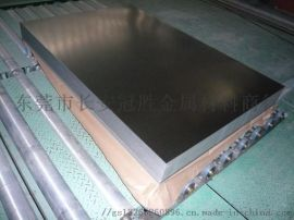GH4133材料成分 广东高温合金