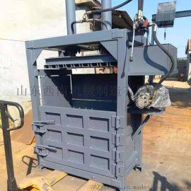 40吨油压打包机, 废旧地膜塑料纸油压打包机