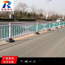 合肥道路安全围栏 公路护栏 道路围栏网