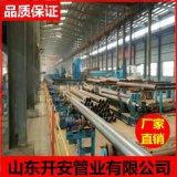 Q345b雙面埋弧直縫焊管 直縫焊管廠家