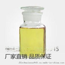 广东厂家直销25%氟节胺油悬浮剂