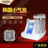 小气泡美容仪二代韩国氢氧小气泡超微清洁仪注氧仪