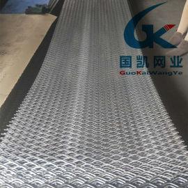 菱形冲孔网   钢板网厂家直销   国凯钢板网