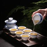 订制商务礼品景德镇手绘青花瓷陶瓷茶具