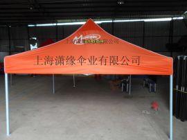 广告折叠帐篷工厂 户外广告伞帐篷展览帐篷生产厂家