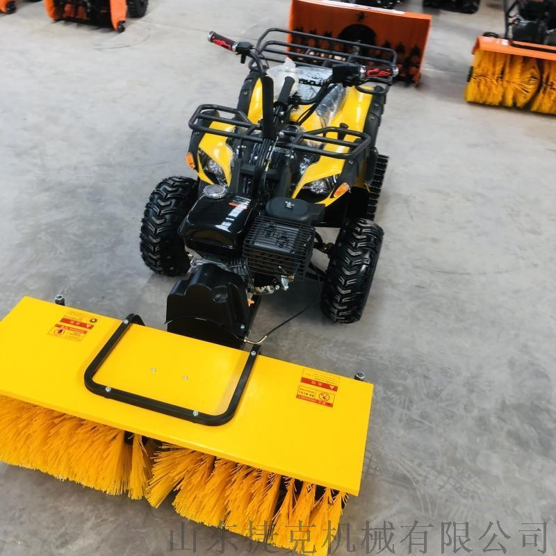 市政环卫扫雪机 小型除雪车 沙滩摩托扫雪车 捷克