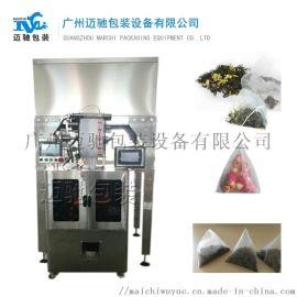 袋泡茶包装机,尼龙三角袋茶叶包装机,果粒茶包装机