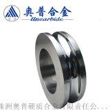 硬质合金轧辊圆环 钨钢环 钨钢轧辊环