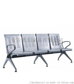 广东不锈钢排椅厂家,不锈钢排椅配件