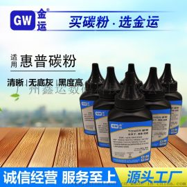 Q2612A适用惠普打印机1005 1020碳粉