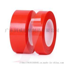 PET双面胶带/高温无痕双面胶带/高粘强力双面胶