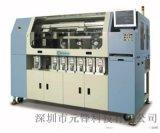Chroma/致茂臺灣3260自動化系統功能測試機